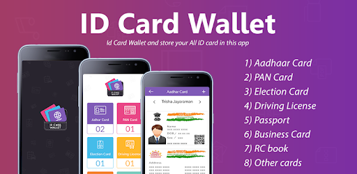 Приложения в Google Play – ID Card <b>Wallet</b>
