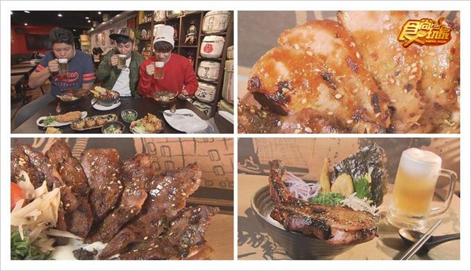 食尚玩家台北美食漂丿燒肉食堂