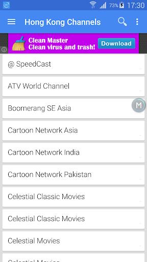 Hong Kong TV Channels
