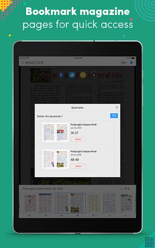 Pratiyogita Darpan Hindi 7.7 screenshots 7