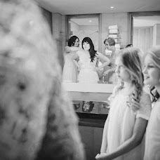 Wedding photographer Kitty Willemse (willemse). Photo of 09.05.2016