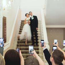 Wedding photographer Aleksandr Volkov (volkovphoto). Photo of 01.05.2017