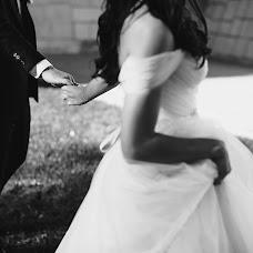 Wedding photographer Anna Mischenko (GreenRaychal). Photo of 14.12.2018