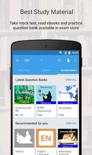 玩免費教育APP|下載GK Current Affair SSC-IBPS-IAS app不用錢|硬是要APP