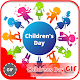 Children's Day GIF for PC-Windows 7,8,10 and Mac