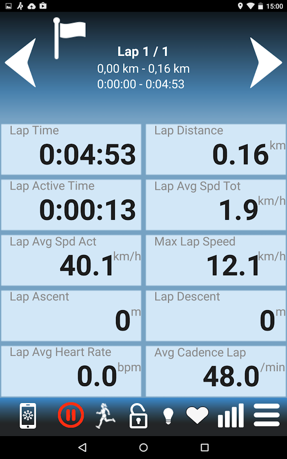 RunGPS Trainer Full- screenshot