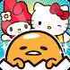 ハローキティフレンズ - かわいいサンリオキャラたちとパズル - Androidアプリ