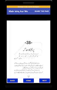 Main Ishq Aur Woh for PC-Windows 7,8,10 and Mac apk screenshot 8