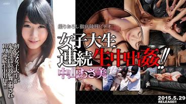 Asami Nakayama Tokyo Hot n1051