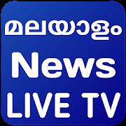 Malayalam News - All News Live TV - Kerala News