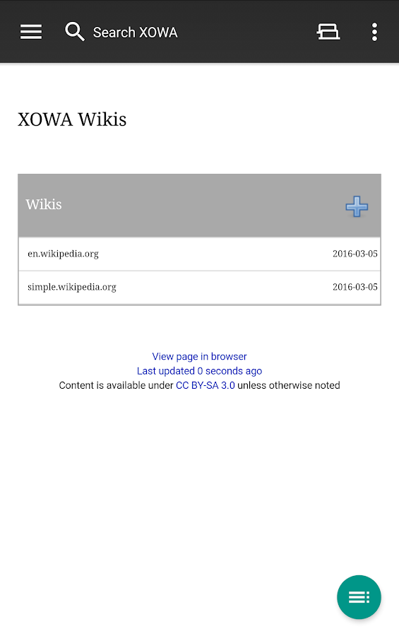 XOWA - Wikipedia Offline- screenshot