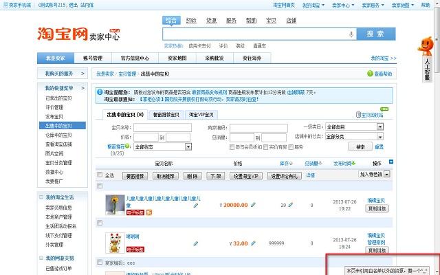 页面资源引用统计工具