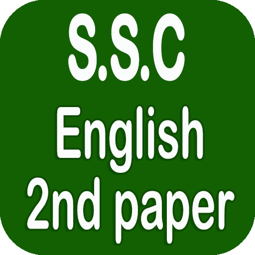 2nd paper 2nd grade looking at writing second grade: writing sample 1 second graders are polishing a wide range of basic writing skills, including writing legibly,.