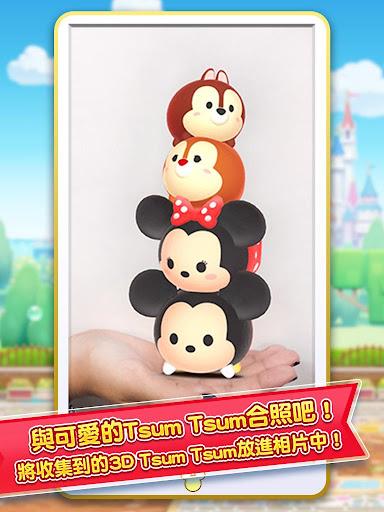 Disney Tsum Tsum Land 1.2.15 22
