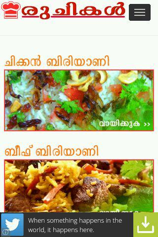 Ruchikal malayalam recipes apk download apkpure ruchikal malayalam recipes screenshot 6 forumfinder Choice Image
