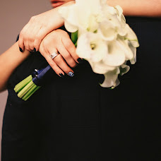 Wedding photographer Darya Kirsanova (KIRSANOVADARYA). Photo of 20.11.2017