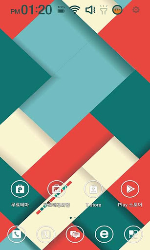 Mix Match Launcher Theme