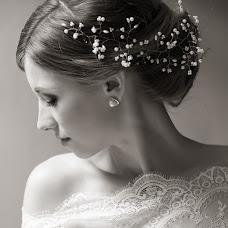 Wedding photographer Nika Nikitina (nikaFOTO). Photo of 22.09.2015