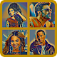 Guess the musicians? (game)