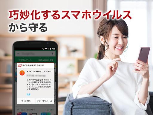 VirusBuster Mobile 10.1 PC u7528 2