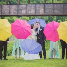 Wedding photographer Katharina Leiker (glanzmatt). Photo of 14.06.2016