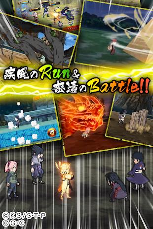 NARUTO -ナルト- 忍コレクション 疾風乱舞- screenshot thumbnail