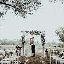 Wedding photographer Sergey Vinnikov (VinSerEv). Photo of 06.09.2018