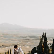 Wedding photographer Karina Ostapenko (karinaostapenko). Photo of 07.10.2019