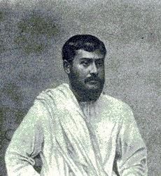 Bhupendra Nath Datta