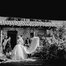 Wedding photographer Bruno Cruzado (brunocruzado). Photo of 29.06.2018