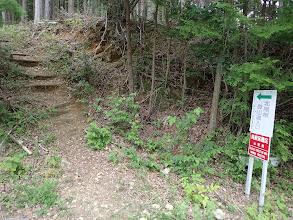 北尾根登山道入口