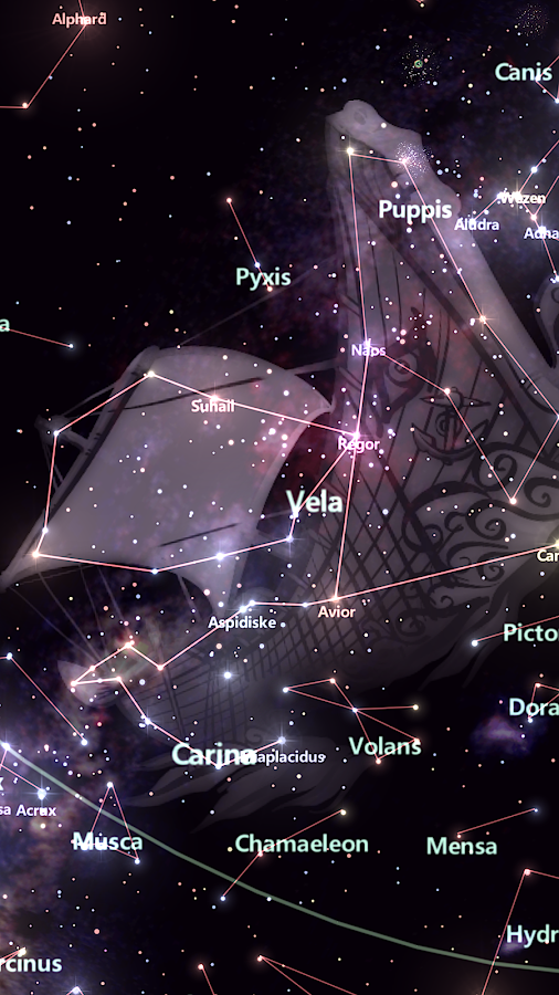 Star Tracker - Mobile Sky Map- screenshot
