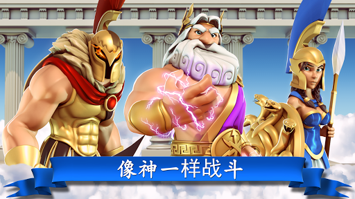 奥林匹斯众神 Gods of Olympus