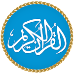Al Quran MP3 - Quran Reading® Icon