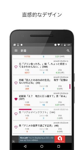 SSまとめ大図鑑