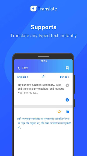 Hi Translate -Language Translator,Online Translate by Fun