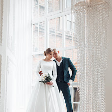 Wedding photographer Vera Galimova (galimova). Photo of 22.10.2018