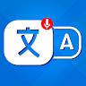 com.languagetranslator.translatorapp.smartscanner.dictionary.translation.voicetranslator