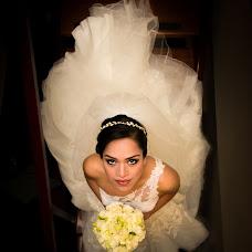 Fotógrafo de bodas Fabian Gonzales (feelingrafia). Foto del 01.05.2018