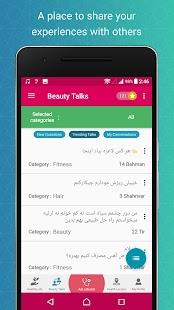 ‫TeleTeb Beauty | تله طب زیبایی‬‎- screenshot thumbnail