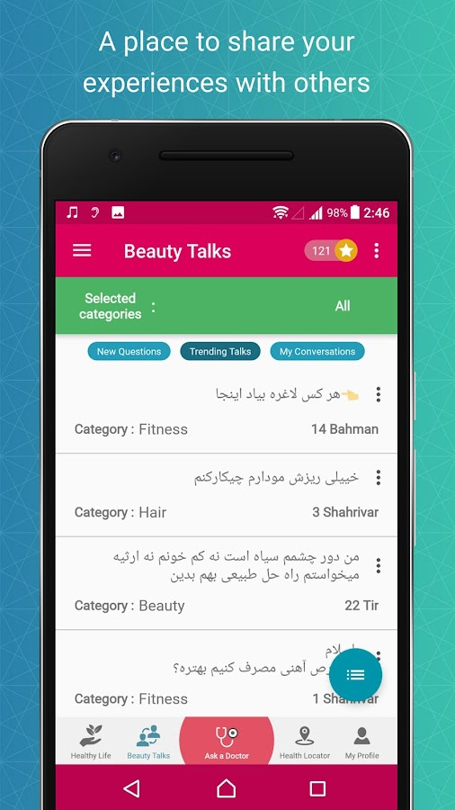 ‫TeleTeb Beauty | تله طب زیبایی‬‎- screenshot
