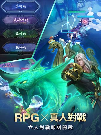 LINE 鬥陣英雄2 - 神話英雄大亂鬥 3.0.0 screenshot 639349