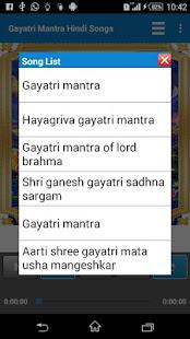 Gayatri mantra hindi songs - náhled