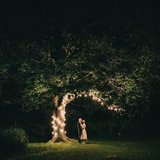 Wedding photographer Olya Kobruseva (LeelooTheFirst). Photo of 31.07.2017