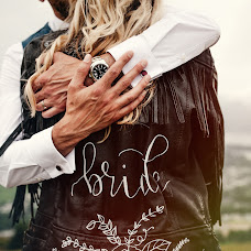 Wedding photographer Gavin Power (gjpphoto). Photo of 03.06.2018