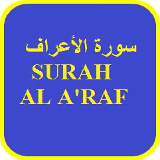 Surah Al A'raf
