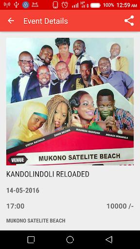 Events Gallery Uganda  screenshots 3