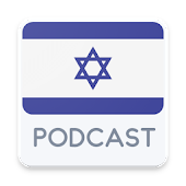 Israel Podcast