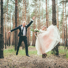 Wedding photographer Natashka Prudkaya (ribkinphoto). Photo of 08.08.2018