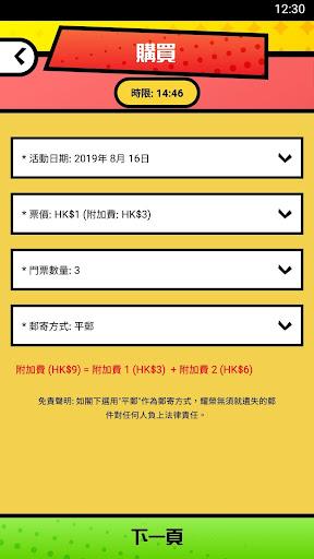 Screenshot for PopCon App in Hong Kong Play Store